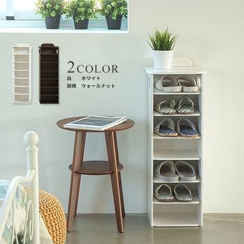 《舒適屋》簡約無印風可調整7層鞋櫃/收納櫃(2色可選)