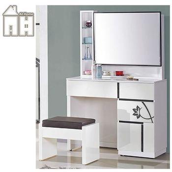 【AT HOME】薔薇3尺白玻烤鏡台(含椅)