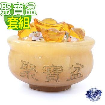 【龍吟軒】 五行水晶元寶黃玉聚寶盆DIY套組
