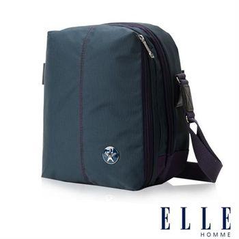 【ELLE HOMME】時尚巴黎風格輕量防潑水直立多層置物側背包(淺藍色EL83467-08)