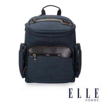 【ELLE HOMME】精湛優雅紳士風範13吋筆電扣層極致機能後背包(深藍色EL83832-08)