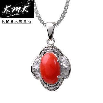 KMK天然寶石【盛開】純天然深海紅珊瑚-項鍊