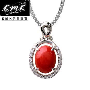 KMK天然寶石【溫和雅致】純天然深海紅/粉珊瑚-項鍊