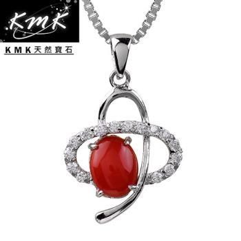 KMK天然寶石【恆星】純天然深海紅/粉珊瑚-項鍊