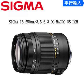 {送KENKO保護鏡}SIGMA 18-250mm/3.5-6.3 DC MACRO OS HSM (平輸)
