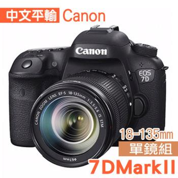 【SD64G+ 副電+單眼包等】Canon EOS 7D Mark  II +18-135mm STM*(平輸中文)