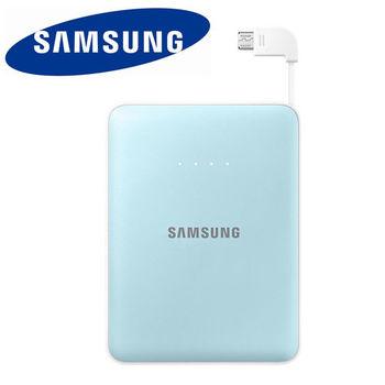 Samsung 原廠行動電源 8400mAh PG850