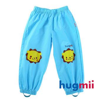 【hugmii】童趣造型兒童雨褲  獅子