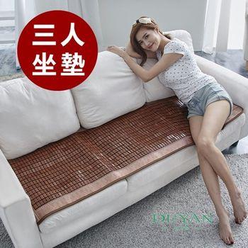 【DUYAN竹漾】酷涼防滑三人碳化麻將坐墊(50x160cm)