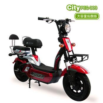 【向銓】City 電動自行車 PEG-009(鉛酸版24A)