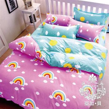 【AGAPE亞加‧貝】《MIT台灣製-可愛彩虹》舒柔棉單人4.5x6.5尺薄被套(百貨專櫃精品)
