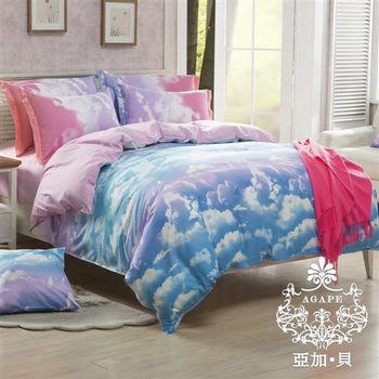 【AGAPE亞加‧貝】《MIT台灣製-星空燦爛》舒柔棉單人3.5x6.2尺兩件式薄床包組(百貨專櫃精品)