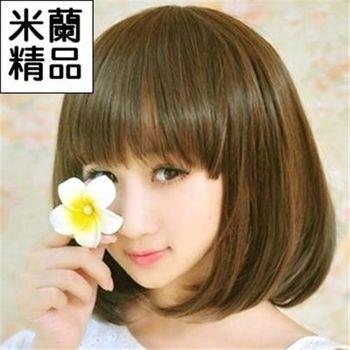 【米蘭精品】假髮整頂假髮短假髮清純可愛逼真流行