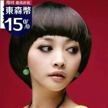 【米蘭精品】假髮整頂假髮短假髮可愛磨菇頭時尚減齡