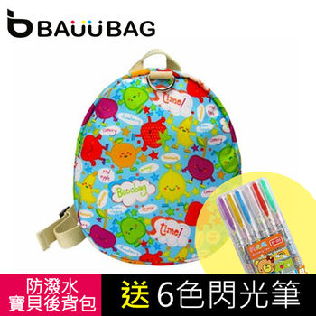 【BAUUBAG】BEBE貝貝寶貝兒童防走失後背包-水果時光S131101FT(送6色閃光筆 )