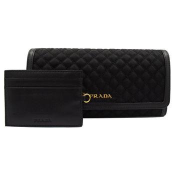 PRADA 1MH132 經典LOGO菱格緞面附證件卡拉鍊長夾.黑