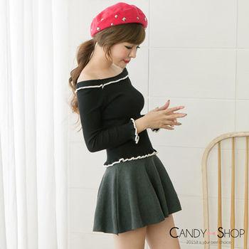 Candy小舖 高腰純色針織傘狀短裙 - 灰色
