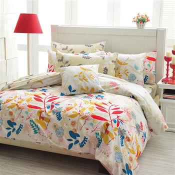 Daffodils《慕樂花悅》雙人加大三件式純棉床包組