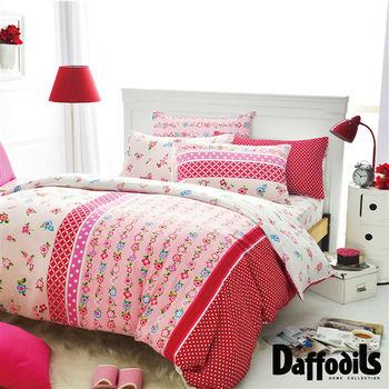 Daffodils《 玢戀伊人》雙人加大三件式純棉床包組