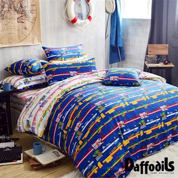 Daffodils《加勒比冒險》雙人三件式純棉床包組