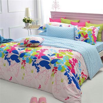 Daffodils《夏沐漾語》雙人三件式純棉床包組