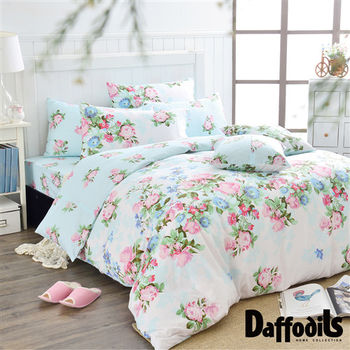 Daffodils《戀戀亞維儂》單人兩件式純棉床包組