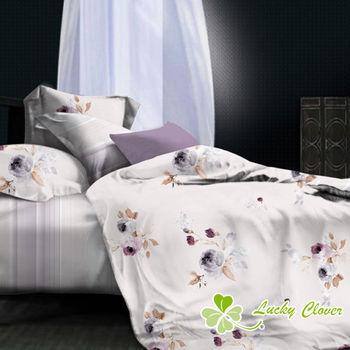 【幸運草】水墨花緣 60支100%嫩柔天絲雙人四件式兩用被床包組