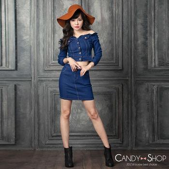 Candy小舖 荷葉一字領排釦長袖短版上衣 + 前後雙口袋窄裙丹寧牛仔套裝