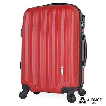 【美國A.ONCE】20吋閃耀之星ABS磨砂輕量行李箱/登機箱
