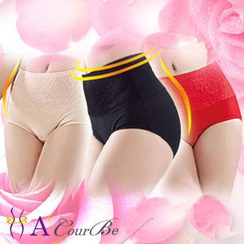 【A+CourBe】★超值任選★時尚高腰純棉美臀塑褲