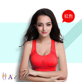 【A+CourBe】★超值任選★新一代3D立體透氣超彈力釋壓美胸機能內衣(紅色)