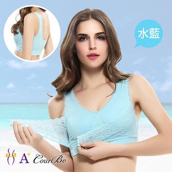 【A+CourBe】★超值任選★超強集中型美胸交叉蕾絲無痕內衣(水藍色)