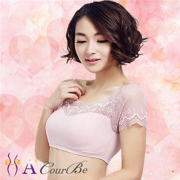 【A+CourBe】★超值任選★韓系經典優雅蕾絲美胸內衣(粉色)