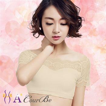 【A+CourBe】★超值任選★韓系經典優雅蕾絲美胸內衣(膚色)