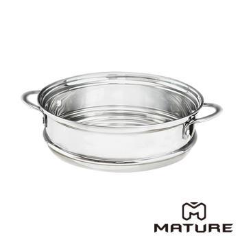 MATURE美萃 304不鏽鋼小蒸籠 CY-1620-1
