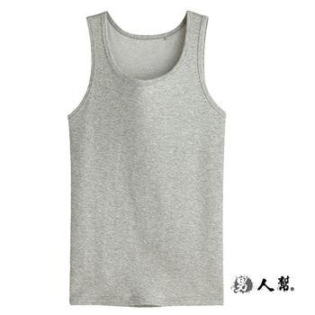 【男人幫大尺碼】加大坦克羅紋背心(W0136)加大尺碼,台灣製造灰色 3XL-4XL