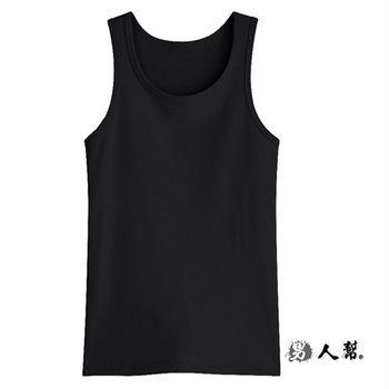 【男人幫大尺碼】加大坦克羅紋背心(W0136)加大尺碼,台灣製造黑色 3XL-4XL