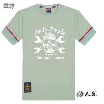 【男人幫】板手骷髏頭純棉T恤(T1324)綠色