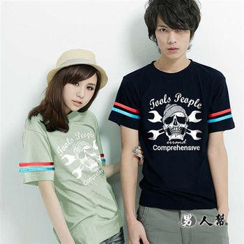 【男人幫】板手骷髏頭純棉T恤(T1324)
