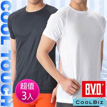 BVD 涼感圓領短袖衫 (3入組)