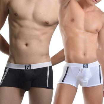 【King Style】男性囊袋向上四角內褲 PL-C4729 黑 / 白 / 藍