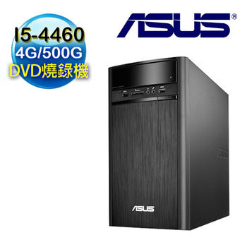 ASUS 華碩 K31AD Intel i5-4460四核 4G 500G DVD燒 桌上型電腦 (K31AD-0071A446UMD)