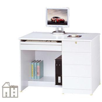 【AT HOME】資訊3.5尺白色電腦桌下座