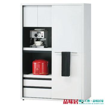 【品味居】齊柏林 3.8尺多功能高收納餐櫃