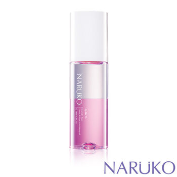 NARUKO牛爾 紅薏仁超臨界維他命B12眼唇卸妝液