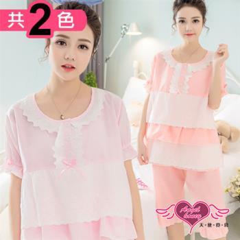 【天使霓裳】居家睡衣 粉漾蕾絲 短袖兩件式睡衣(共2色F)