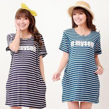 【時尚媽咪】韓版條紋簡約洋裝(共二色)