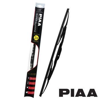 PIAA超強力矽膠撥水雨刷16吋