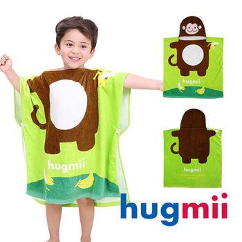 【hugmii】童趣造型兒童連帽浴袍_猴子