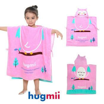【hugmii】童趣造型兒童連帽浴袍_貓頭鷹